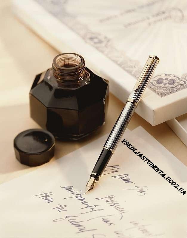 Заявление р21001 бланк скачать - d98da